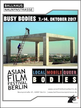 Asian Film Festival 2017 Programmheft